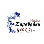 Radio Samothraki 101,9