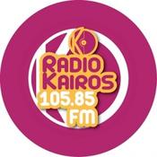 Radio Kairos 105.85 FM
