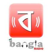 My Bangla Radio