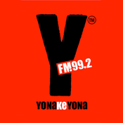 Yfm radio stream listen online for free for Yfm house music