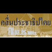 FM 92.25