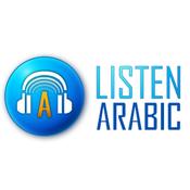 Radio Listen Arabic
