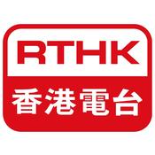 RTHK Radio 1 92.6 FM