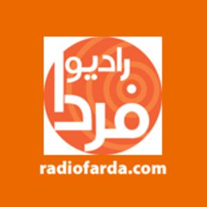 Radioio app