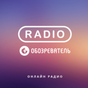 Radio Obozrevatel Pop-Hit