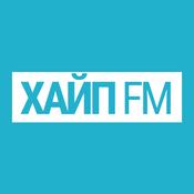 Хайп FM (Hype FM)