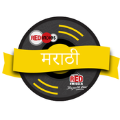 Red FM Marathi