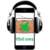Radio Dhaakad