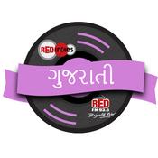 Red FM Gujarati