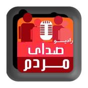KIRN - Radio Iran 670 AM radio stream - Listen online for free