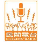 Citizens' Radio