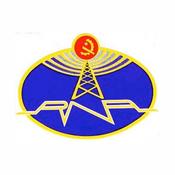 Rádio Nacional de Angola - Canal A