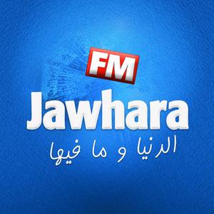 RADIO GRATUIT TÉLÉCHARGER JAWHARA FM
