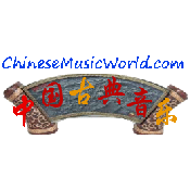 Chinese Classical Music