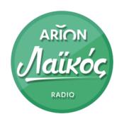 Arion Laikos