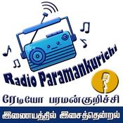 Radio Paramankurichi Tamil